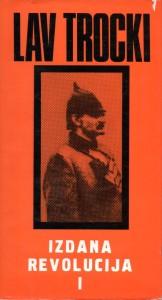 """Lav Trocki """"Izdana revolucija"""" (naslovnica)"""